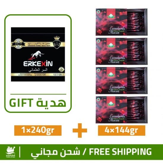 Buy 4 of Themra Epimedium Macun and Get 1 Free of Erkexin Epimedium Paste, 4×144 gr + 1×240gr