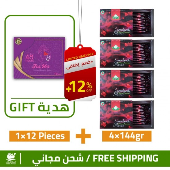 Buy 4 of Themra Epimedium Macun and Get 1 Free ForHer Chocolate for Women, 4×144 gr + 1×12 Pieces