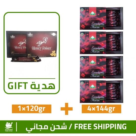 Buy 4 of Themra Epimedium Macun and Get 1 Free of Honey Palace Epimedium Paste, 4×144 gr + 1×120gr