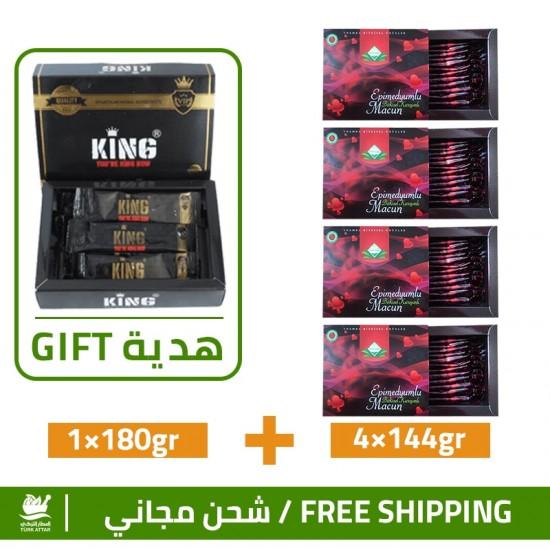 Buy 4 of Themra Epimedium Macun and Get 1 KING Epimedium Paste, 4×144 gr + 1×180gr