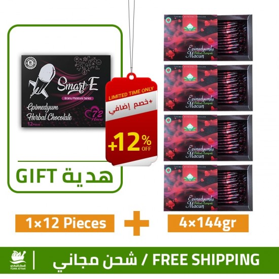 Buy 4 of Themra Epimedium Macun and Get 1 Free Smart E Chocolate for Men, 4×144 gr + 1×12 Pieces