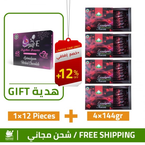 Buy 4 of Themra Epimedium Macun and Get 1 Free Together For Ever Chocolate for Men and Women, 4×144 gr + 1×12 Pieces