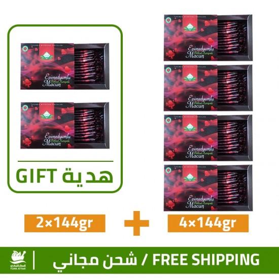 Buy 4 Get 2 Free Gift, Themra Epimedium Macun, Original Turkish Epimedium Macun 6×144 gr
