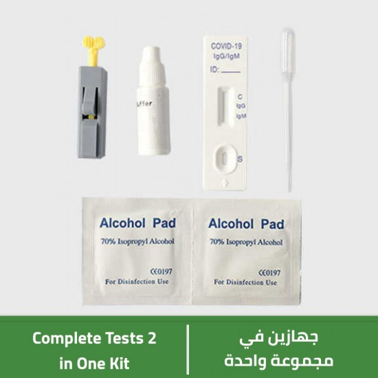 Coronavirus Rapid Test Kit, COVID-19 Antibody Test Kit, COVID-19 Rapid Test Kit IgG + IgM, 96% Accuracy in 10-15 Minutes, Made in UK, 2 Complete Tests in One Kit