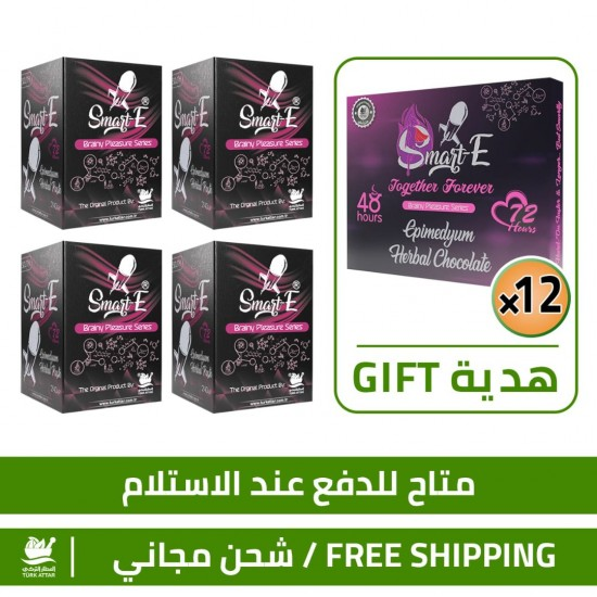 Epimedium Mega Offers, 4 packages of Smart Erection Honey 240 g+ 12 Free GIFTS of Together Forever Aphrodisiac Chocolate Kit For MEN and WOMEN