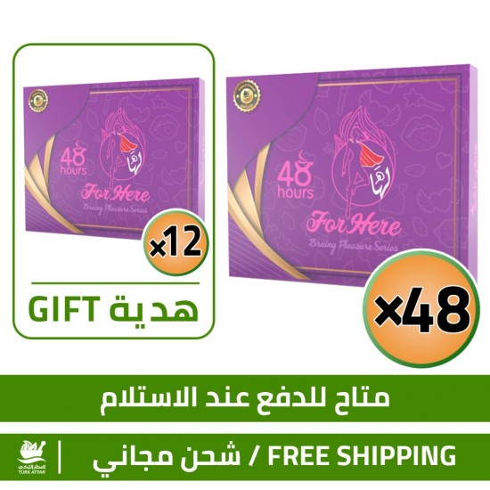 Epimedium Mega Offers, Pay for 48 Get 60, FOR HER Aphrodisiac Chocolate FOR WOMEN 48+ 12 FREE pieces