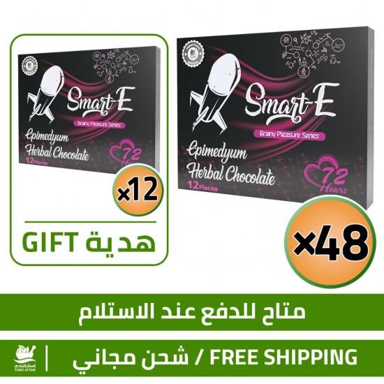 Epimedium Mega Offers, Pay for 48 Get 60, Smart Erection Aphrodisiac Chocolate FOR MEN 48+ 12 FREE pieces