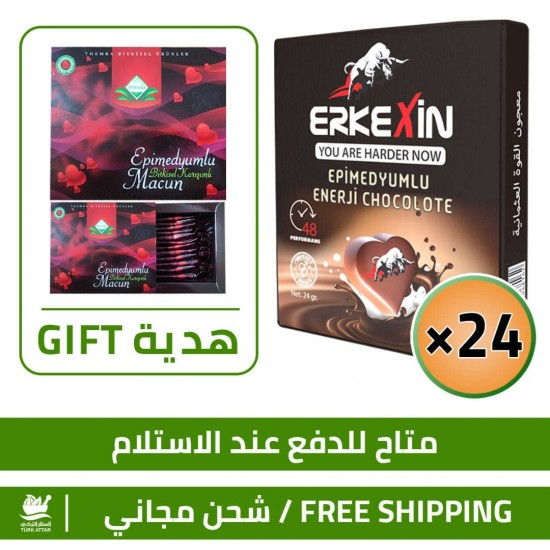Aphrodisiac Chocolate Offers, Epimedium Erkeksin, ED Treatment Boost Libido 48 Hours, 24 x 24 g + FREE GIFT Themra Epimedium Sticks