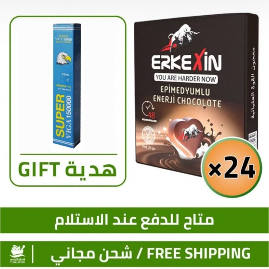 Aphrodisiac Chocolate Offers, Epimedium Erkeksin, ED Treatment Boost Libido 48 Hours, 24 x 24 g + FREE GIFT Viga 150000 Cream