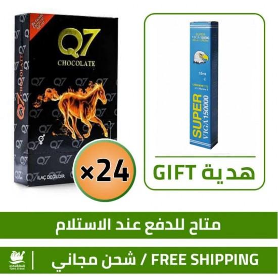 Aphrodisiac Chocolate Offers, Epimedium Gold Q7, ED Treatment  Boost Libido 48 Hours, 24 x 25 g + FREE GIFT Delay Cream