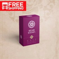 Hurrim Hiyam Sultan Ottoman Turkish perfume for women 100 ml