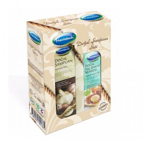 Special Offers, Organic Argan Oil Mask and Garlic Shampoo Set