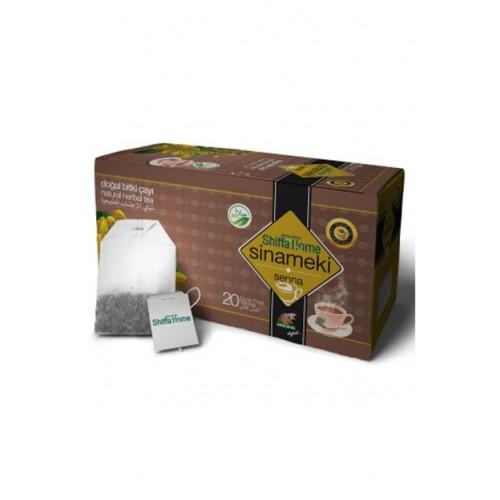 شاي الكاسيا التركي لعلاج الإمساك و تحفيز نشاط القولون و الأمعاء, 20 ظرف