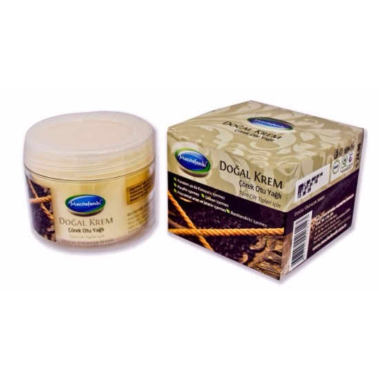 Black Seed 100% Natural Cream