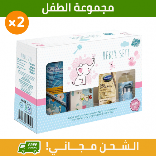 Natural baby care set ×2, Chamomile Shampoo, Soap, rash cream, massage oil, Free Shipping