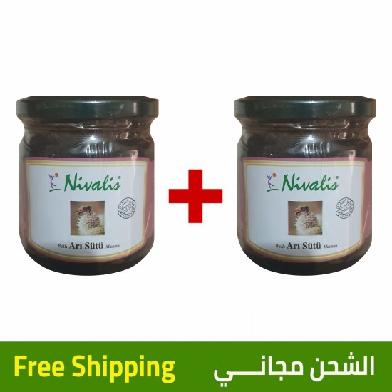 Royal Jelly Paste, Honey, Jelly Paste, Pollen, Nettle, 240+240 gr (Free Shipping Offer)