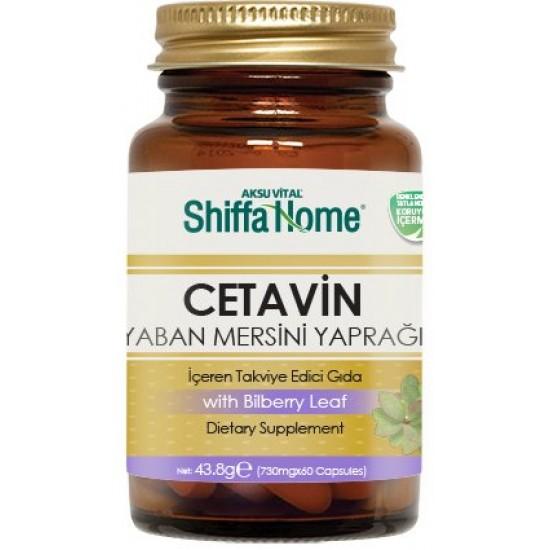 CETAVIN Capsules, Diabetes Formula, Turkish Bilberry Leaf Capsules, 18 herbs and Vitamins, 730 mg, 60 Caps