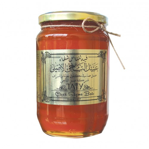 Turkish Mixed Wildflower Honey,  235gr