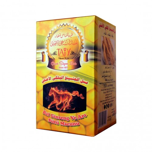 Turkish Mixed Wildflower Honey with Ginseng and Royal Jelly, 225 gr