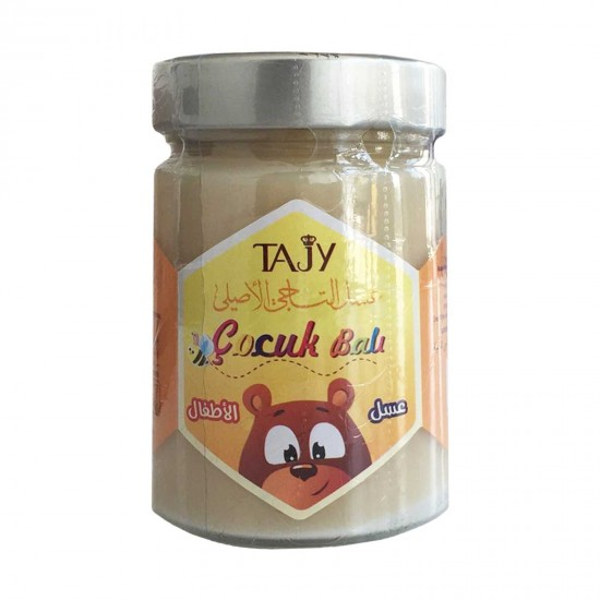 Turkish Pure Honey For Children , Citrus Flowers Original Raw Honey, Special for Kids, Creamlike for Sandwich, First in World, 450 gr