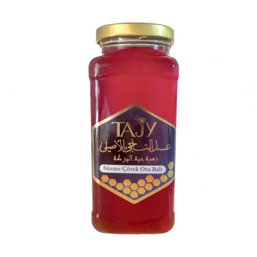 Turkish Black Seed Honey, Black Seed Flower Honey, 500 gr