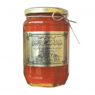 Turkish Mixed Wildflower Honey,  235gr