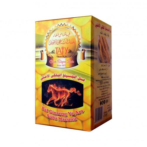 عسل الجنسنج الملكي الأصلي, غذاء ملكات النحل, الجنسنج الأحمر, الخلطة الملكية, 225 غرام