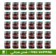 Epimedium Turkish Honey Offers, Epimedium Paste, Original Macun, 240 gr × 30