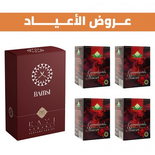 Special Offer, Bamsi Beyrek perfume and 4 boxes of Epimedium Turkish Honey