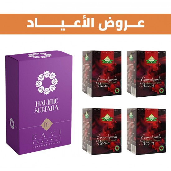 Special Offer, Halime Hatun Sultan perfume and 4 boxes of Epimedium Turkish Honey