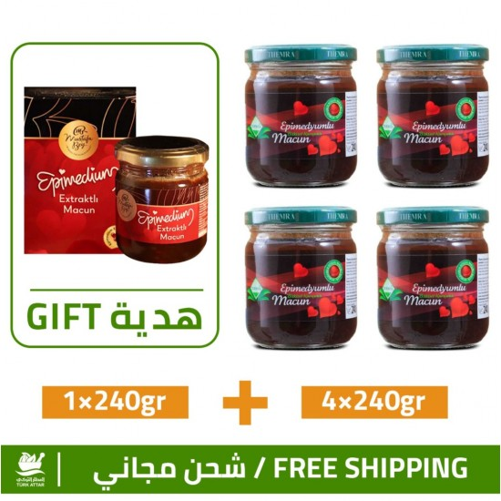Special FREE SHIPPING offer, 4 Epimedium Turkish Honey, Epimedium Paste, Original Product, 240 gr + 1 FREE Epimedium Paste with DATE molasses, Epimedium Macun, 240 gr