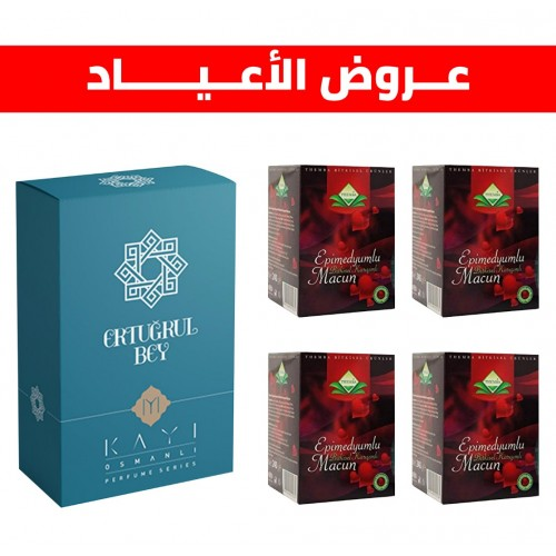 Special Offer, Ertugrul Gazi perfume and 4 boxes of Epimedium Turkish Honey
