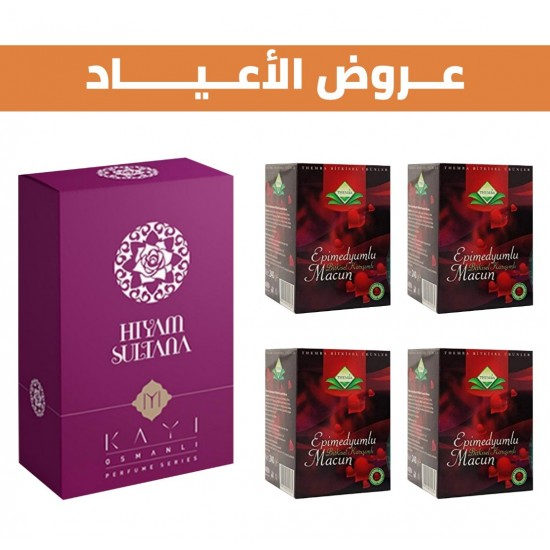 Special Offer, Hurrim Hiyam Sultan perfume and 4 boxes of Epimedium Turkish Honey