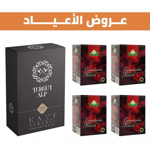Special Offer, Turgut Alp perfume and 4 boxes of Epimedium Turkish Honey