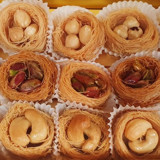 Turkish sweets, Luxury Birds Nest Assorted Nuts, Almond, Hazelnut, Cashew, Pistachio delight 425 gr