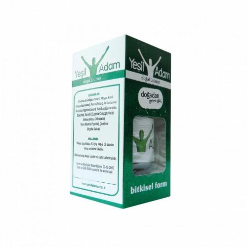 تركيبة التوقف عن التدخين, منتج نباتي مائة بالمائة, منتج تركي طبيعي, معجون, 15غرام