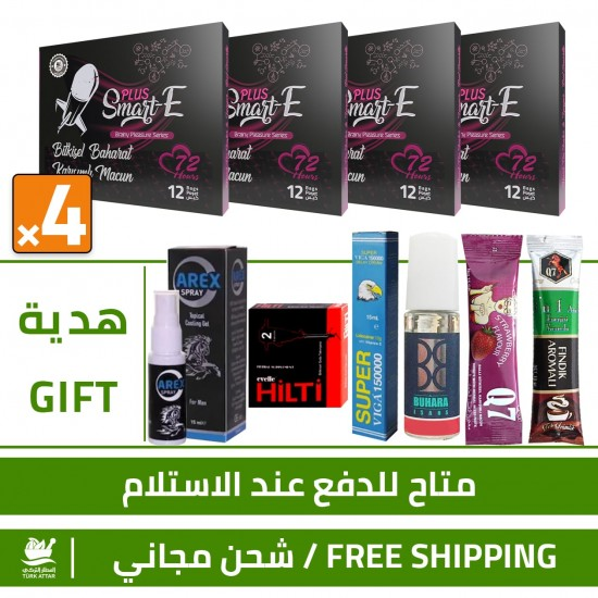 4 Pieces of Smart-E PLUS, Epimedium and Ginseng Honey, Erection Enhancer, Delayed Ejaculation, 6 free gifts