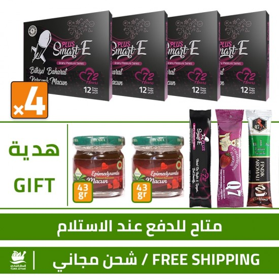 4 Pieces of Smart-E PLUS, Aphrodisiac Epimedium Paste, Improved Formula for Premature Ejaculation 4×180 gr, 5 Free Gift
