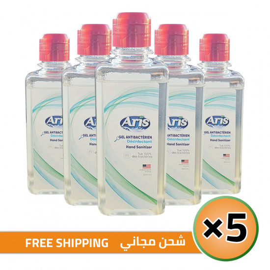 Hand Sanitizer Gel, Ethyl Based Hand Sanitizer Gel with Aloe Vera, Moisturizing Hand Sanitizer, Disinfectant Antibacterial Gel, US Approved Formula Made in Turkey, 300 gr, 10.58 oz