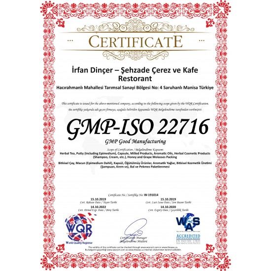 Turkish Viagra Paste, Maccun Plus, MESIR MACUNU, The Original, certificated Product, Aphrodisiac Paste, Manisa TURKISH VIAGRA 240 gr (8.46OZ)