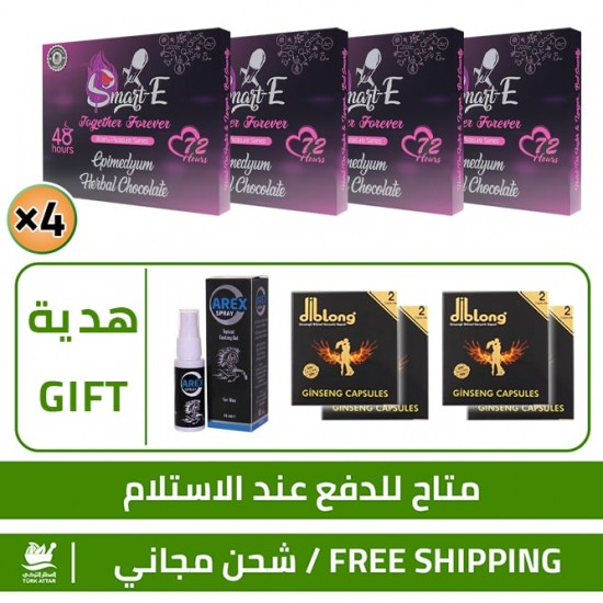 Aphrodisiac Chocolate Offers, Together Forever Chocolate Kit For Men & Women 4 × 12 = 48 pieces + FREE 8 Epimedium DibLong Capsule + FREE Arex Natural Delay Spray