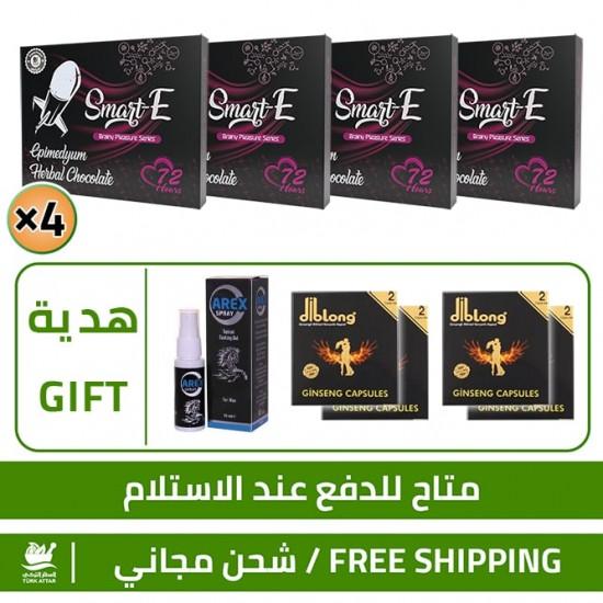 Aphrodisiac Chocolate Offers, 48 Smart Erection Chocolate FOR MEN + FREE 8 Epimedium DibLong Capsule + FREE Arex Natural Delay Spray