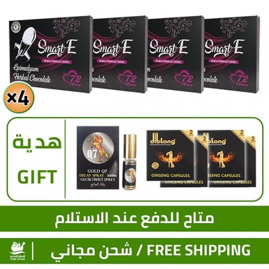 Aphrodisiac Chocolate Offers, 48 Smart Erection Chocolate FOR MEN + FREE 8 Epimedium DibLong Capsule + FREE Gold Q7 Jumbo 50000 Delay Spray