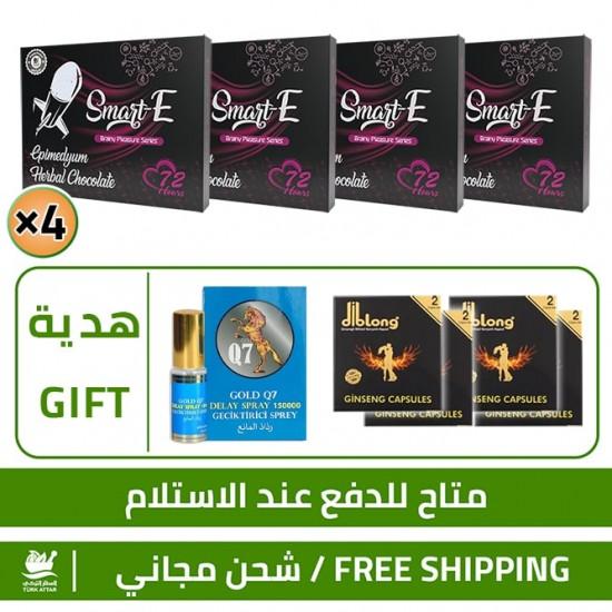 Aphrodisiac Chocolate Offers, 48 Smart Erection Chocolate FOR MEN + FREE 8 Epimedium DibLong Capsule + FREE Gold Q7 Jumbo 150000 Delay Spray