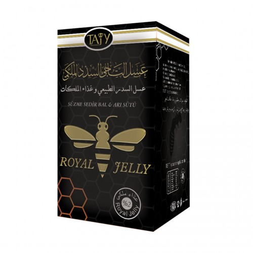 Turkish Ziziphus Honey, Turkish Sidr Honey with Extra Royal Jelly, 225gr