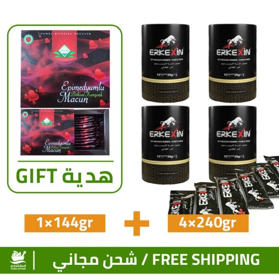 New Erkekxin Epimedium Macun, Ottoman secret mix, 4 pack + 1 FREE pack New Themra Epimedium Macun