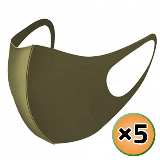 Nano Technology Washable Cloth Mask, Foam Nano Filter Technology Fabric Mask, 5 masks, Green Khaki
