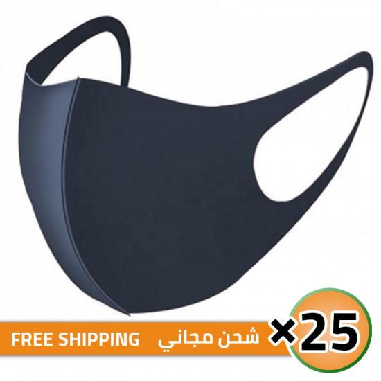 Nano Technology Washable Cloth Mask, Foam Nano Filter Technology Fabric Mask, 25 masks, Navy blue
