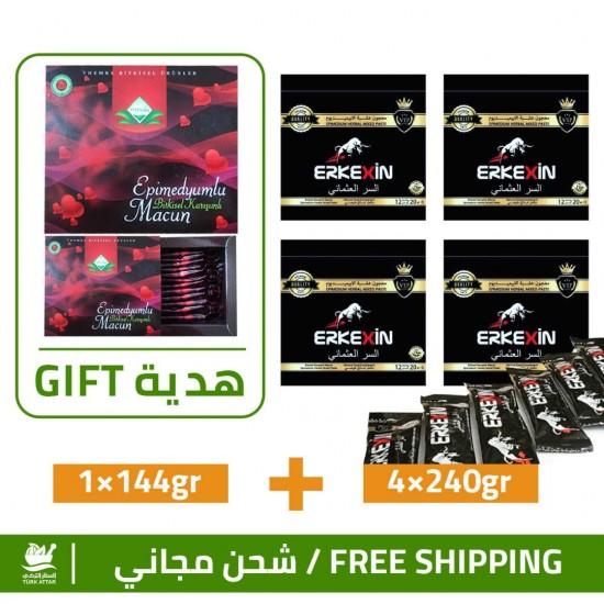 Erkekxin epimedium Macun with Ferula root and Tripolis, Ottoman secret mix, 4 pack + 1 FREE pack New Themra Epimedium Macun