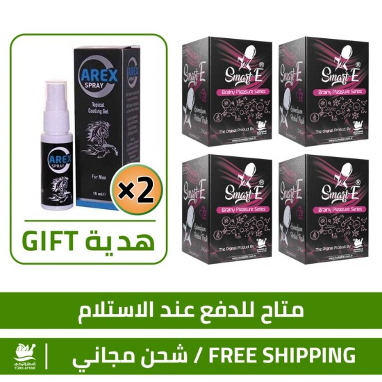 Valentine Offers, 4 Turkish Epimedium Smart- E Macun 240 g + 2 Free Gifts of Arex Long Time Natural Delay Spray For Men 15 Ml